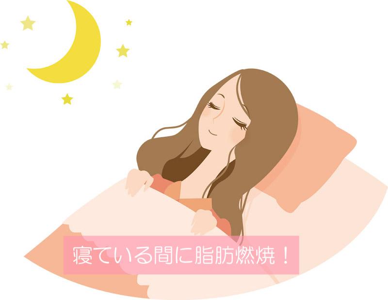 パーソナルジムでも睡眠指導を行います。